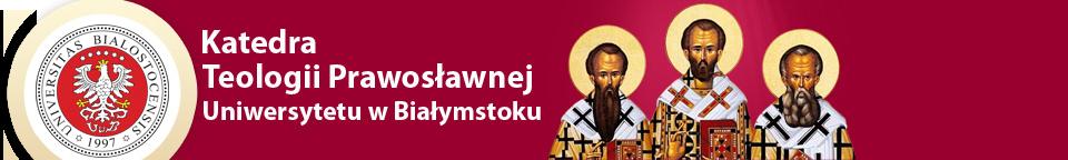 Katedra Teologii Prawosławnej