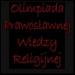 Olimpiada Prawosławnej Wiedzy Religijnej – odbiór zaświadczeń