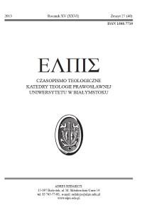 Nowy tom czasopisma Katedry Teologii Prawosławnej Uniwersytetu w Białymstoku