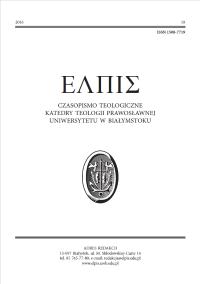 Nowy numer czasopisma teologicznego Elpis