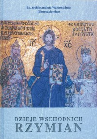 """""""Dzieje Wschodnich Rzymian""""- nowa publikacja Katedry Teologii Prawosławnej"""