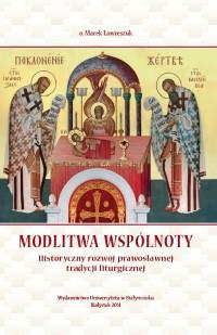 Modlitwa wspólnoty. Historyczny rozwój prawosławnej tradycji liturgicznej